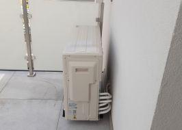 Klimatyzatory ścienne Mitsubishi MSZ-AP