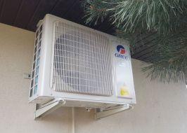 Klimatyzator Gree Bora