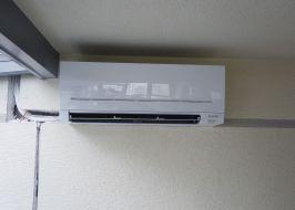 System klimatyzacji Mitsubishi MSZ-AP