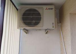 Klimatyzator Mitsubishi MSZ-AP Multi Split