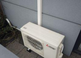 Montaż klimatyzacji Mitsubishi MSZ-AP