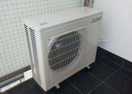 Klimatyzator Split Mitsubishi MSZ-AP