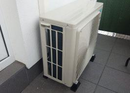 Montaż klimatyzatora Daikin serii Sensira+