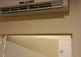 serwis klimatyzacji sanyo