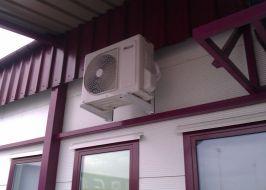montaż klimatyzacji okęcie