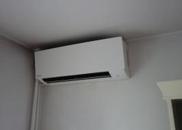 Klimatyzacja Daikin Sensira+ FTXC-B