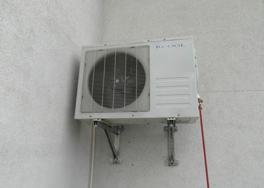 klimatyzatory rcool