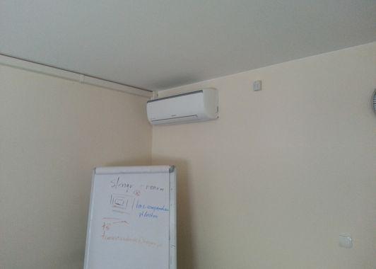 klimatyzacje dla firm