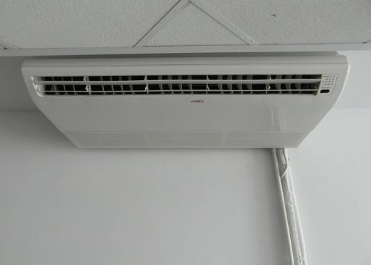 klimatyzatory lennox