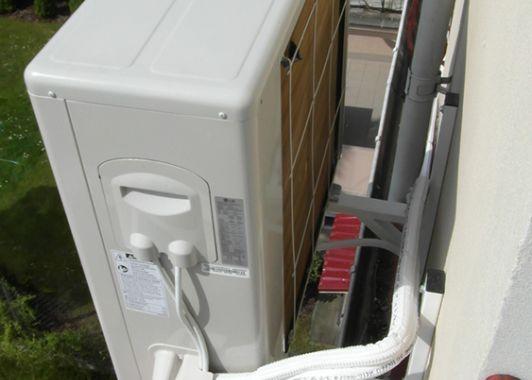 serwis klimatyzacji chotomów